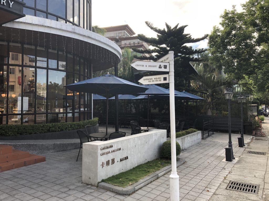 台中卡啡那咖啡廳-外觀2