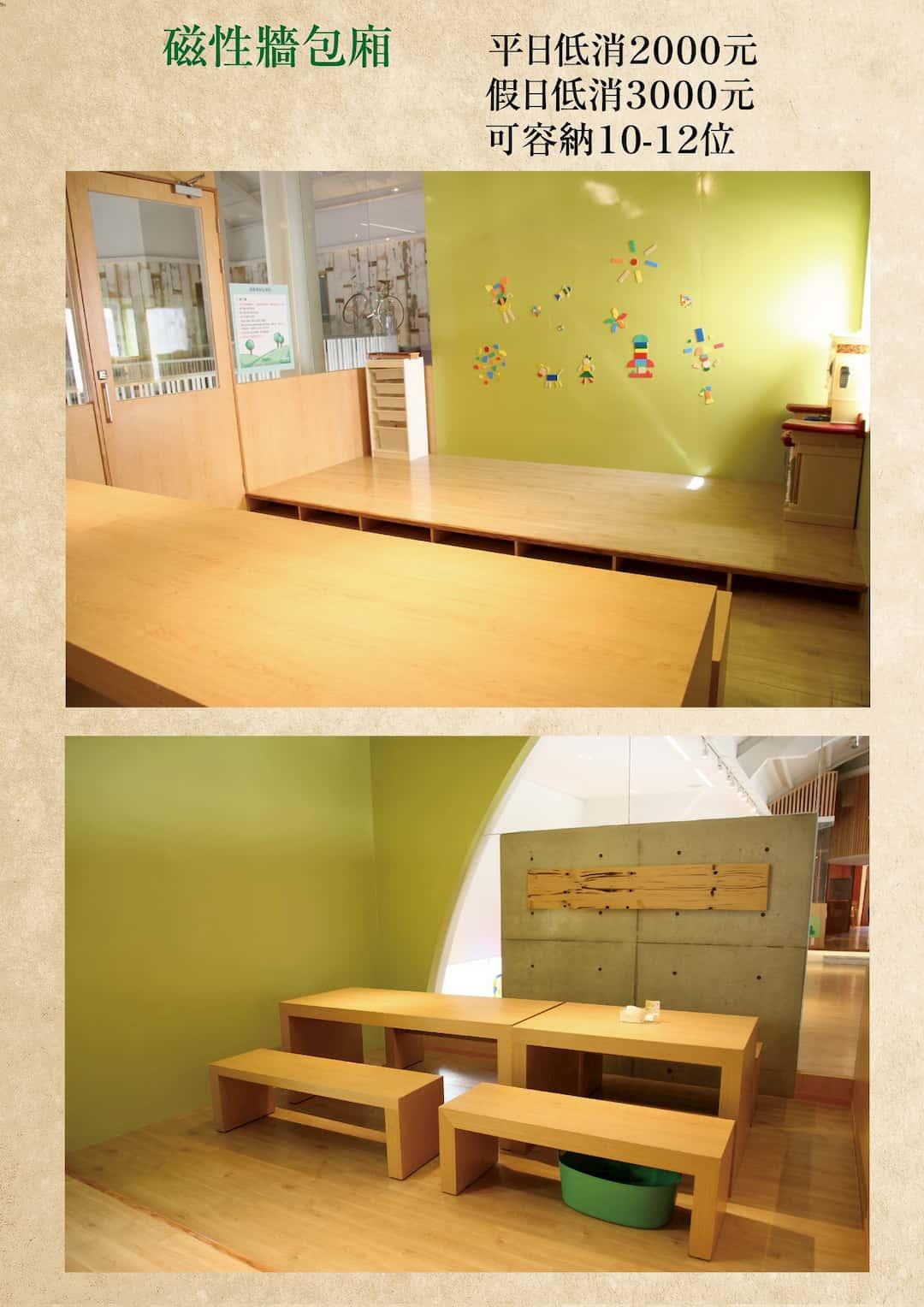 叉子餐廳- 2F兒童遊戲磁性牆包廂區- 圖片來源:叉子餐廳官方FB