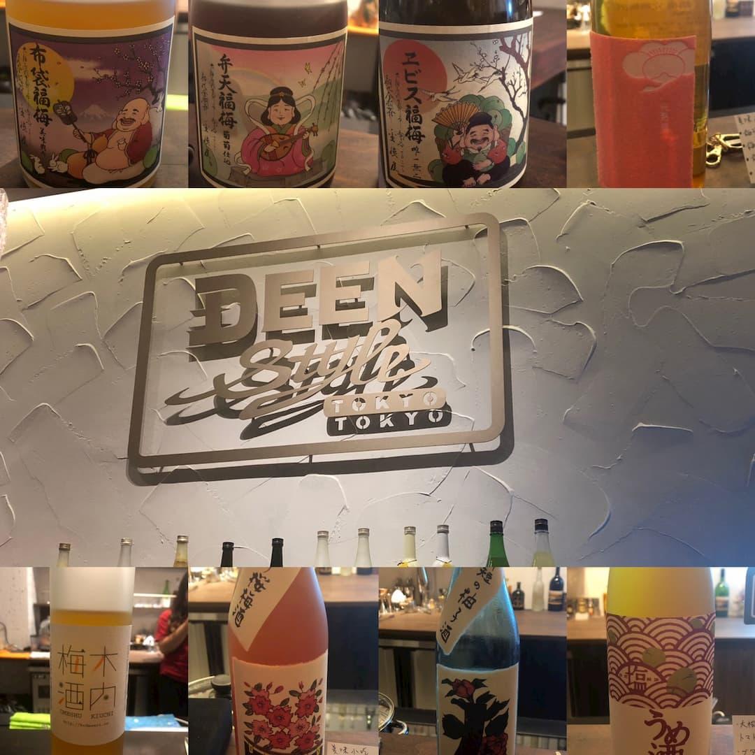 【台中西區】顛覆傳統的 Deen Style Tokyo 另類日本工具酒吧!30+種類日本純正梅酒、水果酒【含Menu/酒單】
